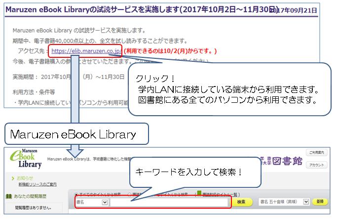 ebooklib-02-1