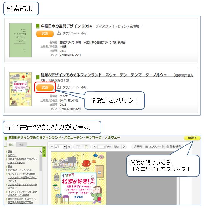 ebooklib-02-2